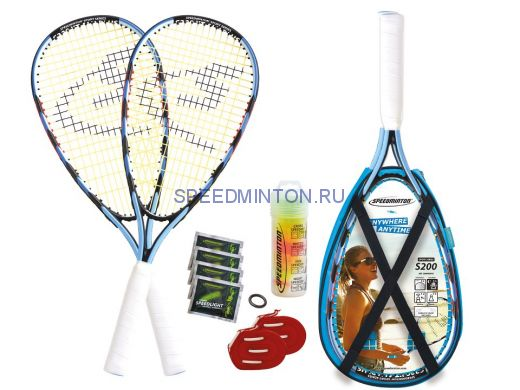 Speedminton® Set S200