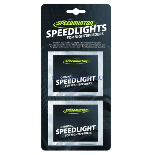 Speedlights